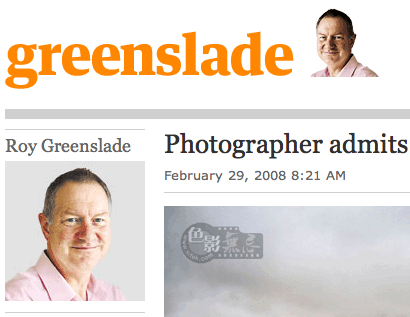 Greenslade blog
